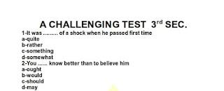 إختبار التحدي من كتاب مارفلز بالإجابات الصحيحة لاشطر طلاب في مصر