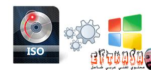 افضل طريقة لمعرفة ملف ISO تالف او لا يعمل أم لا, اداه اختبار ملف ISO قبل نسخة على CD