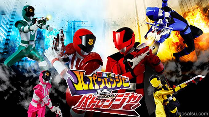 Kaitou Sentai Lupinranger VS Keisatsu Sentai Patranger Batch Subtitle Indonesia