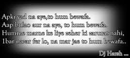 miss you shayari,