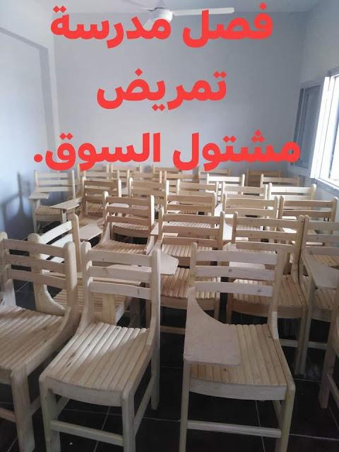صحة الشرقية: فتح باب قبول المتقدمين لمدرسة التمريض بمشتول السوق اليوم وغدا