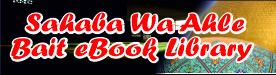 Aala Hazrat Imam Ahmed Raza EBook Library