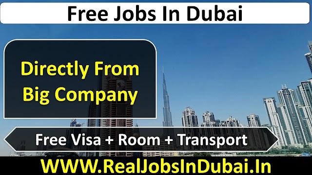IKEA Hiring Staff In Dubai  UAE 2021