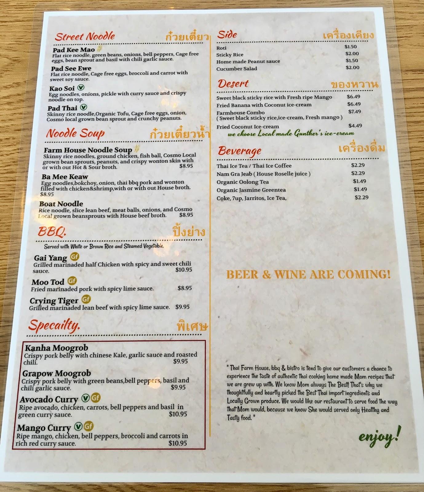 Thai Restaurant Sacramento Broadway
