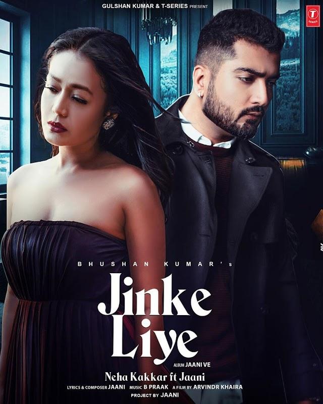 Jinke Liye Lyrics जिनके लिए हिंदी - Neha Kakkar | Jaani | B Praak