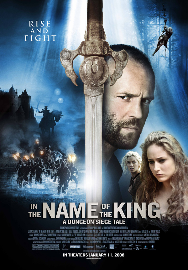 "Cinema Won: This Month In... 2008: ""In the Name of the ..."