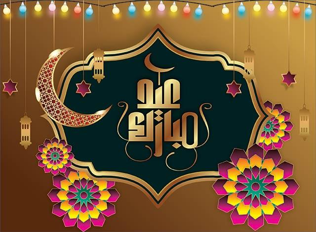 Eid-Mubarak-Calligraphy-Vector-Image-Background-PSD-&-Cdr-file-Download