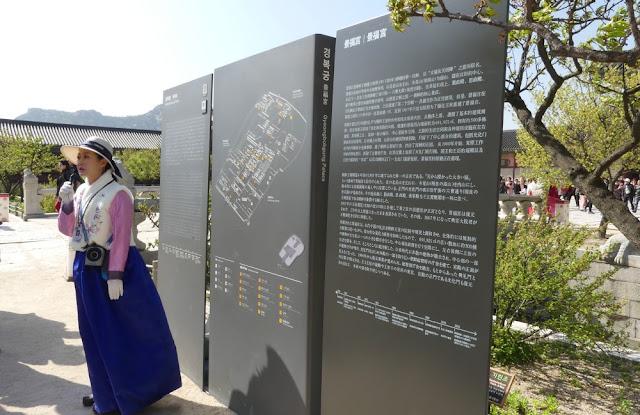 Seoul - Gyeongbokgung, englischsprachige Tour