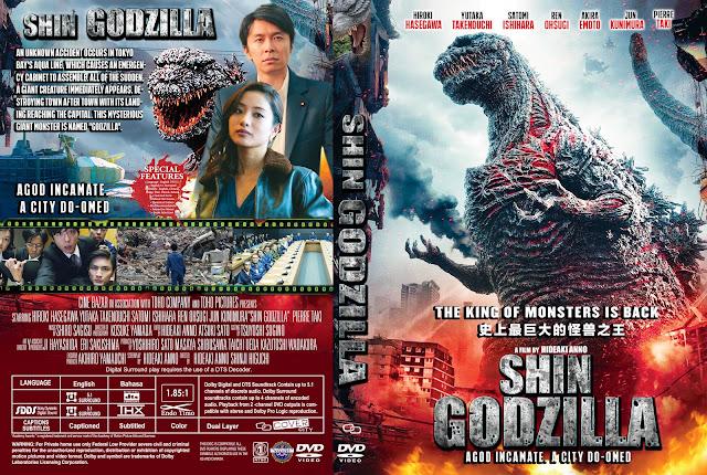 Shin Godzilla (Shin Gojira) DVD Cover