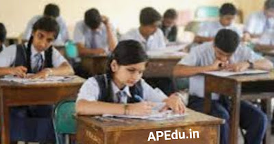 Changes in 10th class exams