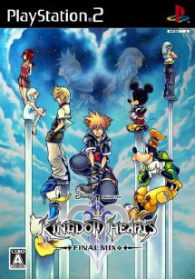 Kingdom Hearts II PS2 Torrent