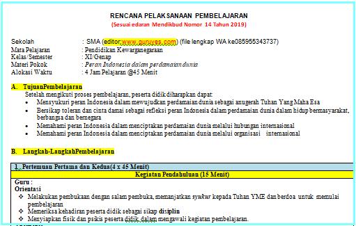 RPP 1 Lembar PPKn SMA/SMK Kelas 11 Semester 2
