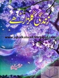 Zindagi Gulzar Hai Novel By Umera Ahmed