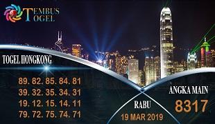 Prediksi Angka Togel Hongkong Rabu 20 Maret 2019