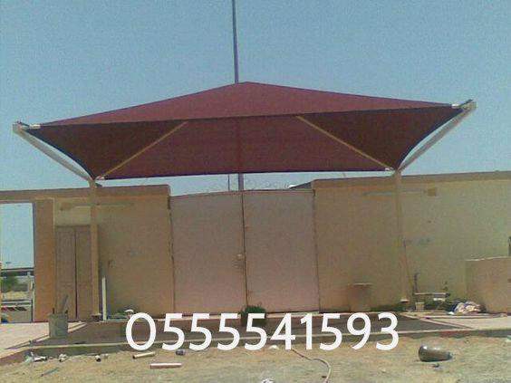 مظلات سيارات الرياض لكافة أنواع