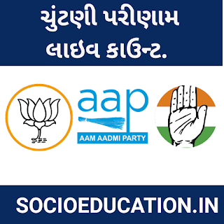 https://sec-poll.guj.nic.in/Result_NPE_District.aspx