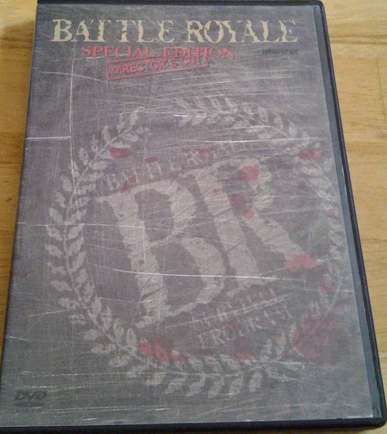 DVD Cover to Battle Royale