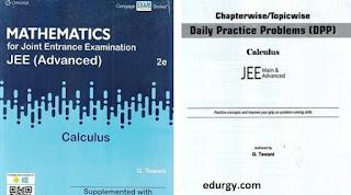 Cengage Maths PDF Download