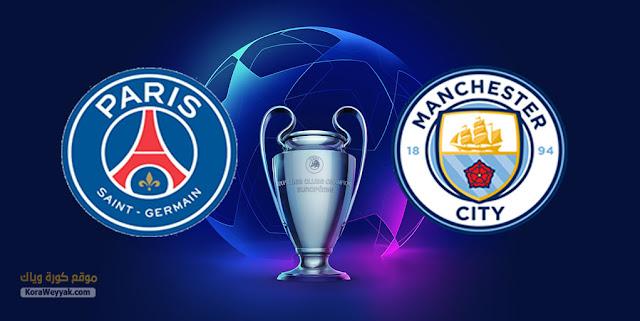 نتيجة مباراة مانشستر سيتي وباريس سان جيرمان اليوم 4 مايو 2021 في دوري أبطال أوروبا