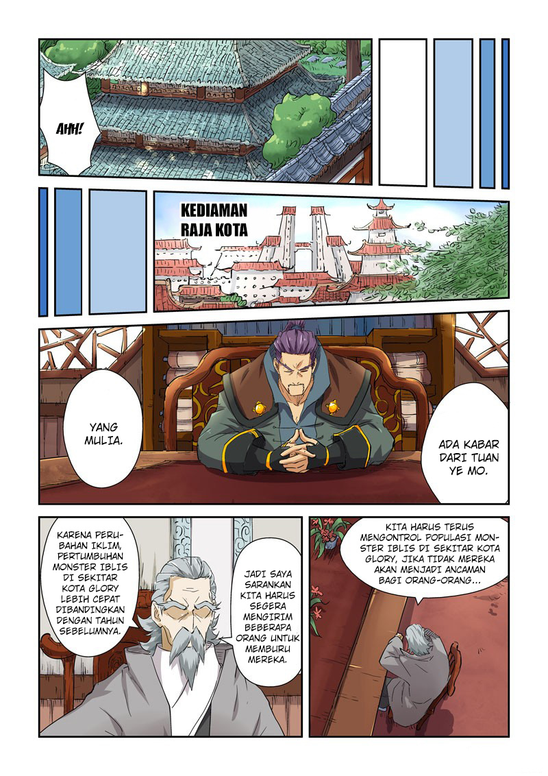 Tales of Demons and Gods Chapter 118