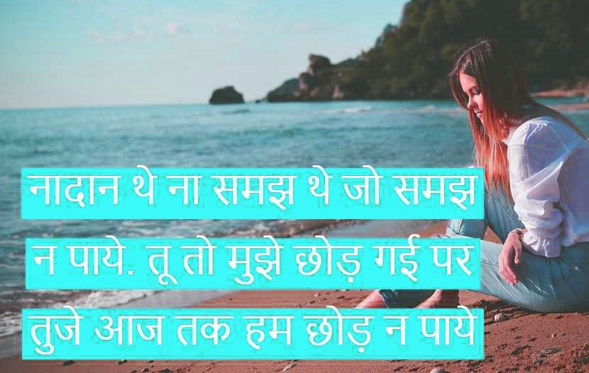 happiness shayari image