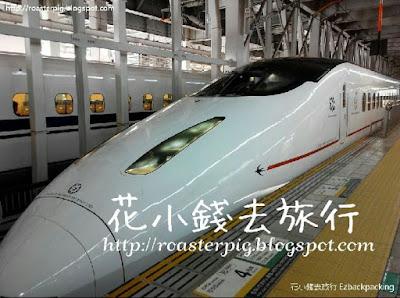 Jr新幹線pass