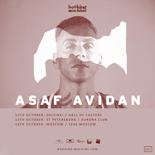 Asaf Avidan в России