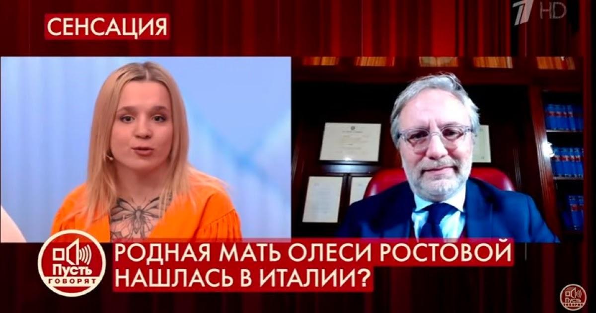 Olesya Rostova non è Denise Pipitone: conferma definitiva alla trasmissione russa