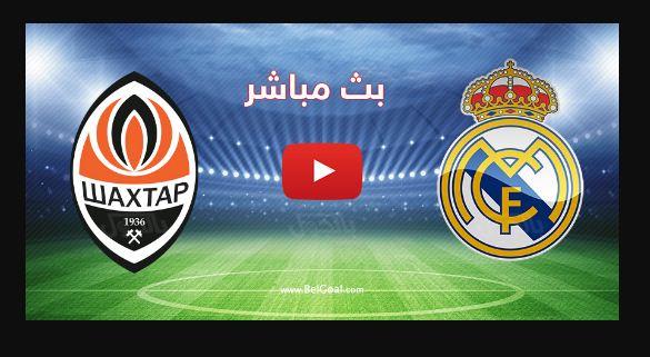 مشاهدة مباراة ريال مدريد وشاختار دونسيتك 1-12-2020