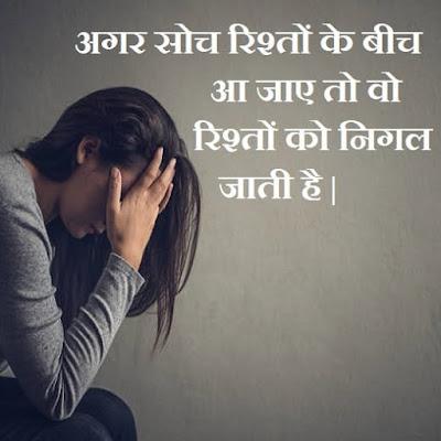 Sad Dp For Girls With Quotes, Shayari, Sad Status in Hindi