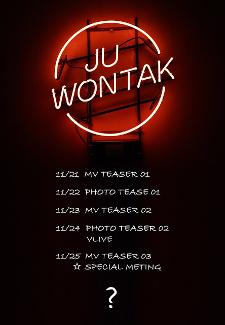 ju wontak single in the light