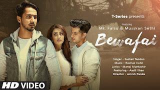 Bewafai Song Lyrics in Hindi mr.faisu Aadil Khan Muskan Sethi