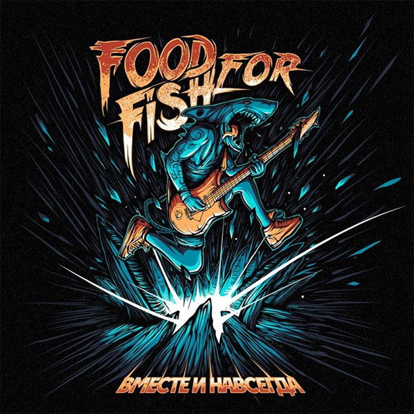 "Food For Fish stream new song ""Together And Forever"""