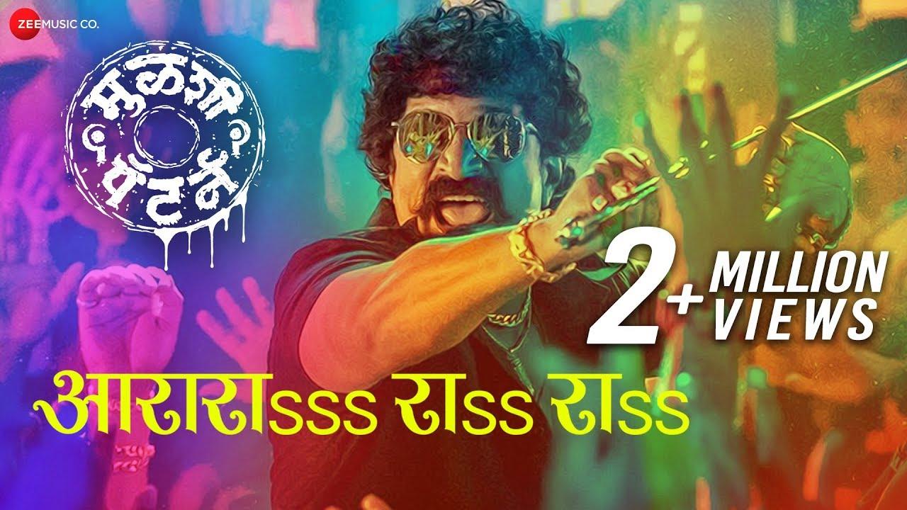 gavthi marathi movie torrent magnet