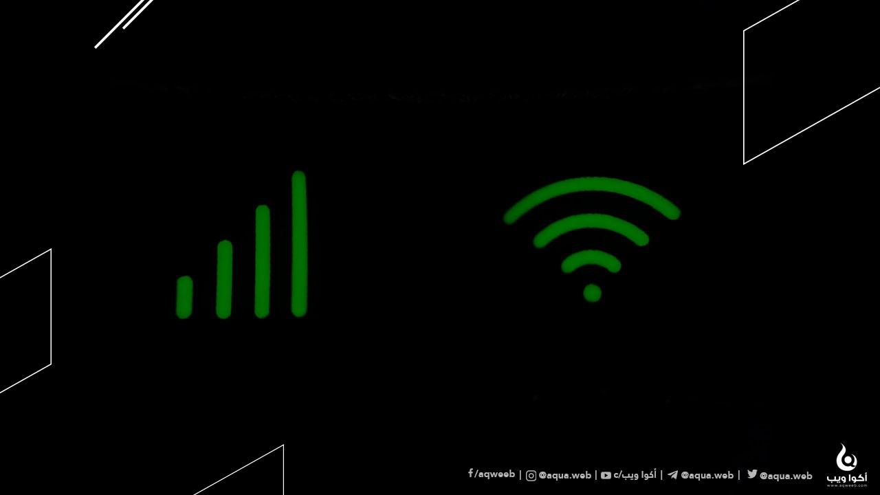 8 أدوات اختراق شبكات الواي فاي على الويندوز