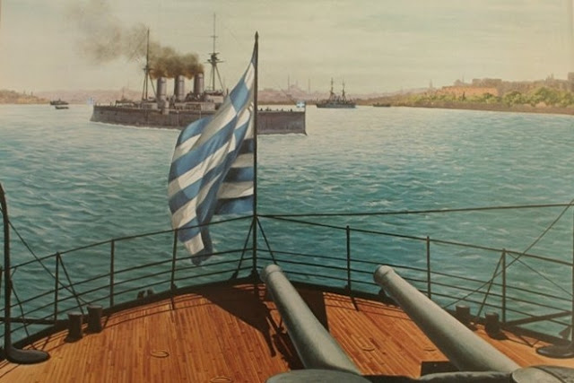 31 Οκτωβρίου: Σαν σήμερα στην Ελλάδα και τον κόσμο