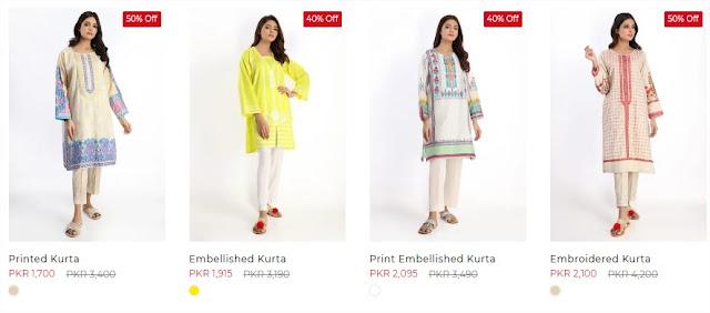 Khaadi Ready to wear online sale