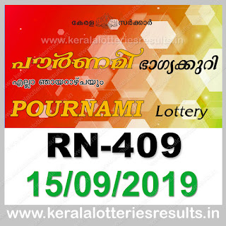 "Keralalotteriesresults.in, ""kerala lottery result 15 9 2019 pournami RN 409"" 15st September 2019 Result, kerala lottery, kl result, yesterday lottery results, lotteries results, keralalotteries, kerala lottery, keralalotteryresult, kerala lottery result, kerala lottery result live, kerala lottery today, kerala lottery result today, kerala lottery results today, today kerala lottery result,15 9 2019, 15.9.2019, kerala lottery result 15-9-2019, pournami lottery results, kerala lottery result today pournami, pournami lottery result, kerala lottery result pournami today, kerala lottery pournami today result, pournami kerala lottery result, pournami lottery RN 409 results 15-9-2019, pournami lottery RN 409, live pournami lottery RN-409, pournami lottery, 15/09/2019 kerala lottery today result pournami, pournami lottery RN-409 15/9/2019, today pournami lottery result, pournami lottery today result, pournami lottery results today, today kerala lottery result pournami, kerala lottery results today pournami, pournami lottery today, today lottery result pournami, pournami lottery result today, kerala lottery result live, kerala lottery bumper result, kerala lottery result yesterday, kerala lottery result today, kerala online lottery results, kerala lottery draw, kerala lottery results, kerala state lottery today, kerala lottare, kerala lottery result, lottery today, kerala lottery today draw result"