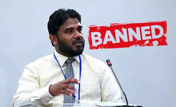CTJ banned sri lanka