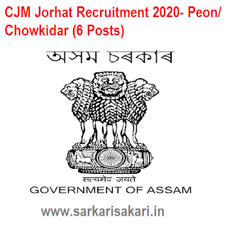 CJM Jorhat has released a recruitment notification for 6 posts of Peon, Chowkidar. Interested candidates may check the vacancy details and apply Offline.
