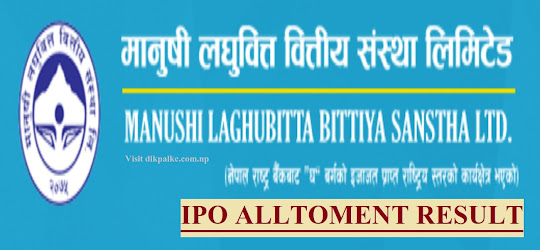 Manushi Laghubitta IPO Result Published - Latest IPO Results at Dikpal KC