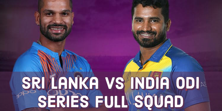 {SL vs IND} SRI LANKA VS INDIA SQUAD 2021 | Full Squad list (18 July 2021)