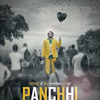 Panchhi webseries  & More