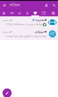 Telegram Modificado Mobogram