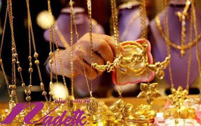 تراجع أسعار الذهب اليوم في مصر الجمعة 9-8-2019