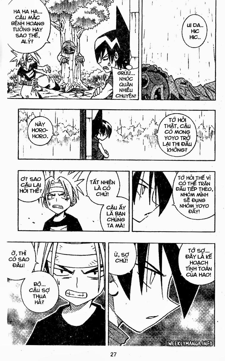 Shaman King [Vua pháp thuật] chap 210 trang 16