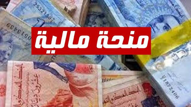 منحة مالية لفائدة مليون عائلة تونسية