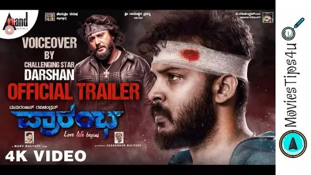 Prarambha Kannada Movie Cast Wiki Release Date Trailer