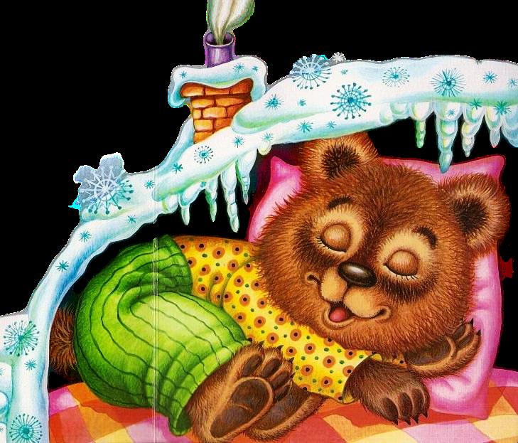 День рождения, открытки спокойной ночи с мишкой