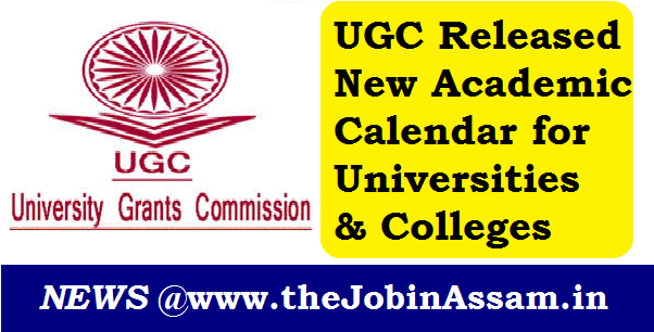 UGC Released New Academic Calendar